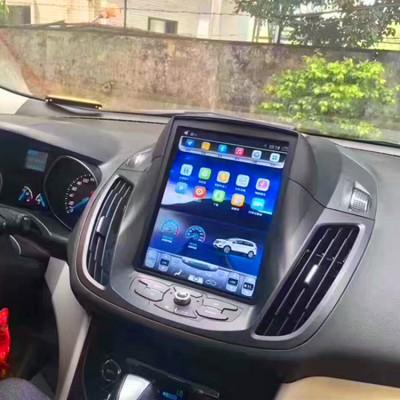车载智能大屏GPS导航仪